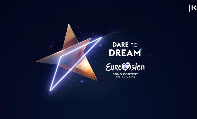 לראשונה: האירוויזיון יגשים חלום לבעלי מוגבלויות