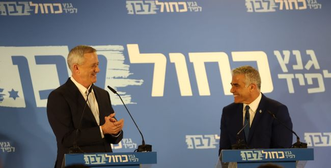 """גנץ: """"זה ערב מכונן בתולדות ישראל"""""""