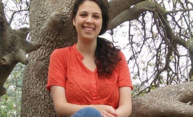 """משפחתה של אורי אנסבכר: """"תודה על החיבוק מישראל"""""""