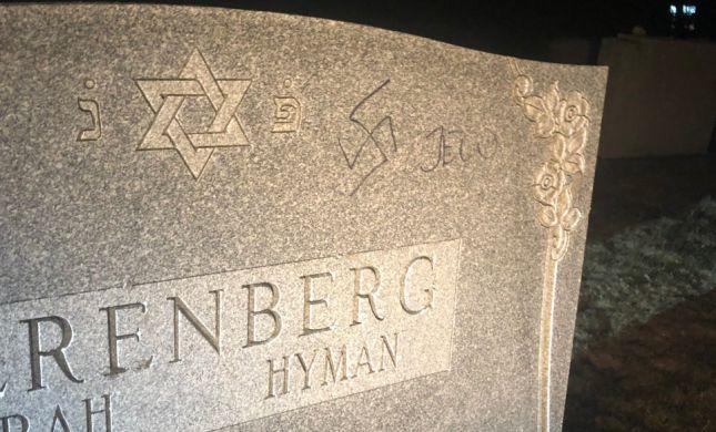 """ארה""""ב: עשרות מצבות הושחתו בבית קברות יהודי"""