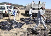 אתיופיה: נמצאה הקופסה השחורה של המטוס