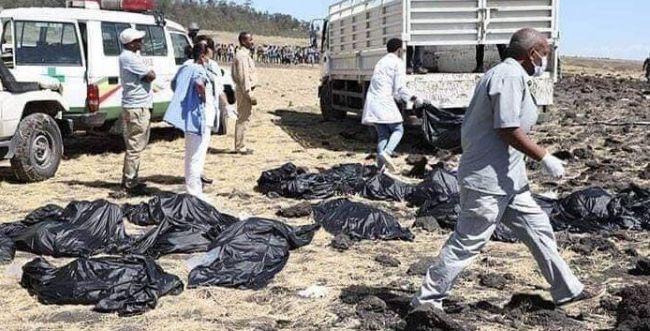 האסון באתיופיה: אותרו חפצי ההרוגים הישראלים