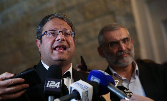 הקמפיין החריף של עוצמה יהודית נפסל לשידור
