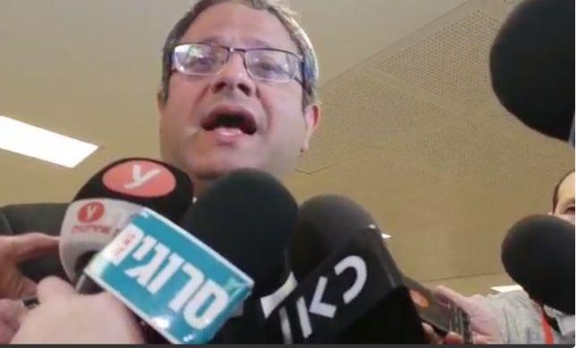 """עוצמה יהודית: """"זנדברג איבדה כל מוסר יהודי בסיסי"""""""