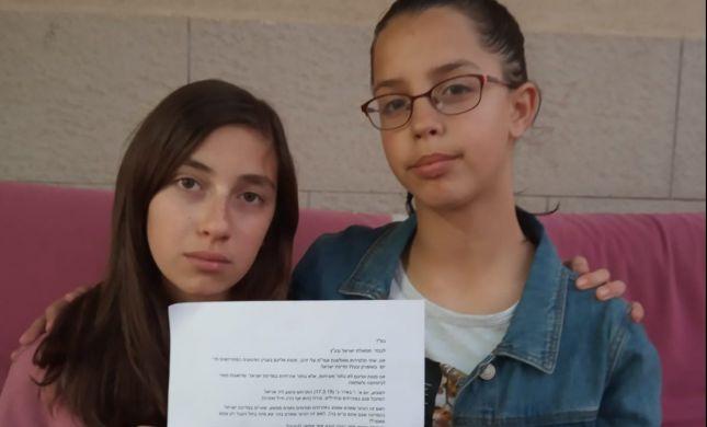 """תלמידות האולפנה לרה""""מ: אסור שהטרור יהפוך לשגרה"""