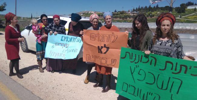 """נשות עמונה הפגינו נגד נתניהו: """"מחבלים צוחקים"""""""