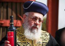 הרב יצחק יוסף: נשות הכותל מפריעות לשכינה