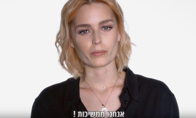 לרגל יום האישה: מפורסמות שולחות מסר לרב אלי סדן