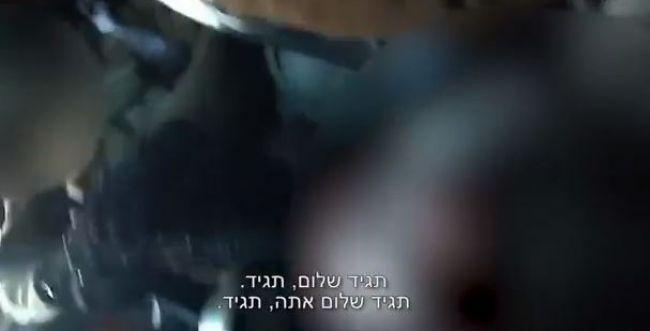 תיעוד: כך התעללו לוחמי נצח יהודה בפלסטיני