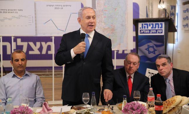"""נתניהו בשילה: """"לפיד וגנץ יעקרו 90 אלף יהודים"""""""