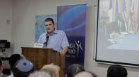 חדשות המגזר, חדשות קורה עכשיו במגזר, מבזקים הכר את המועמד: עמית הלוי – הליכוד