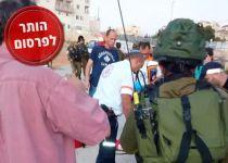 נעצר המחבל שביצע את פיגוע הדקירה באפרת