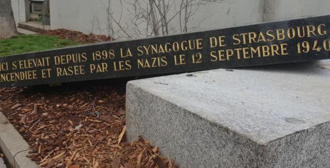שנאה בצרפת: הושחתה אנדרטרה לזכר בית כנסת