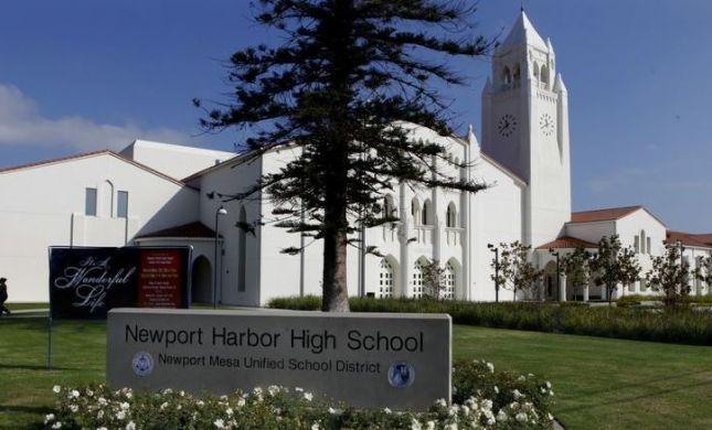 אנטישמיות בקליפורניה: צלבי קרס נתלו בבית ספר