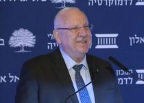 ריבלין: התלהמות מסוכנת נגד אזרחי ישראל הערבים