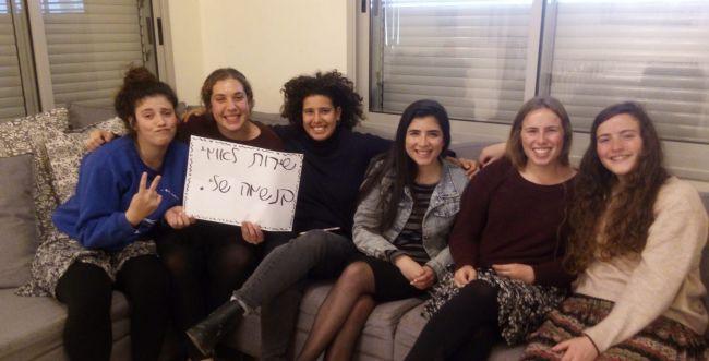 לזכר אורי אנסבכר: שבת הצדעה לשירות הלאומי