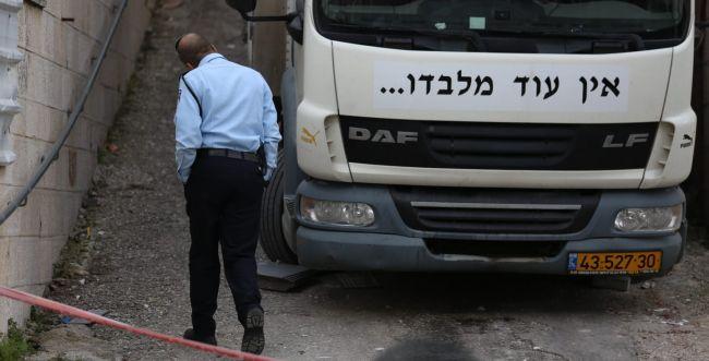 ירושלים: פועל נמחץ למוות בין משאית לקיר בטון