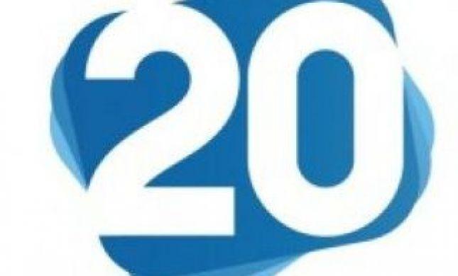 ערוץ 20 עובר: מקים אולפנים חדשים בירושלים