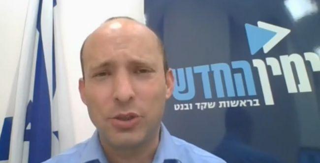 """נפתלי בנט: הבית היהודי מפלגה של חרד""""לים"""