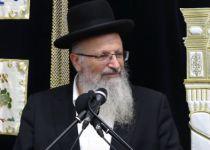 צפו: שיעורו השבועי של הרב שמואל אליהו
