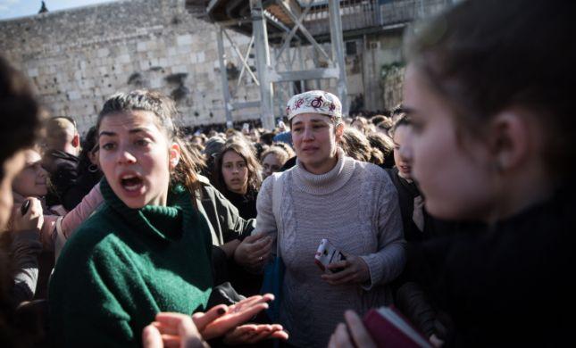 קו תלונות נפתח נגד אלימות הרפורמיות בכותל