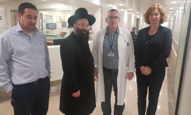 רב הכותל בביקור רשמי במרכז הרפואי 'וולפסון'