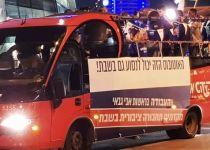 ניצחון לשבת: האוטובוס של מפלגת העבודה לא יפעל