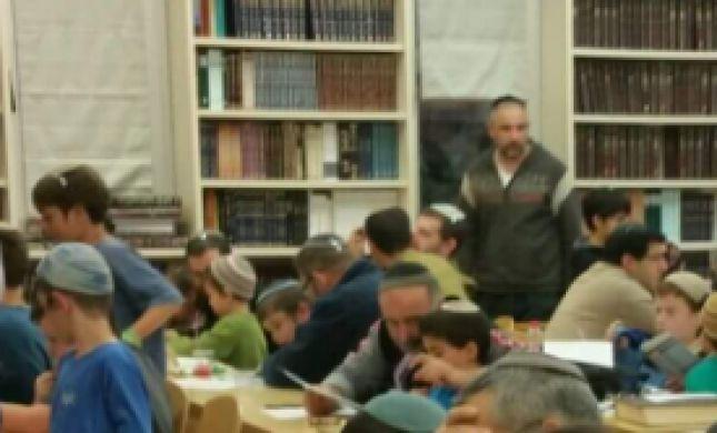 התלמוד הישראלי לילדים: חידון עולמי נושא פרסים