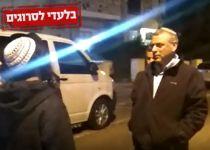"""צעקות וקללות לעבר הרב בני לאו """"אנטישמי, ארור"""""""