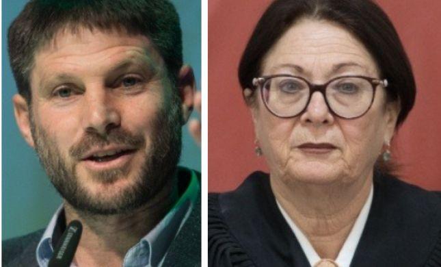 שופטי העליון זלזלו בחברי הכנסת, התלונה נדחתה