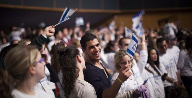 נגד תגלית: סטודנטים יהודים יפגשו עם פלסטינים