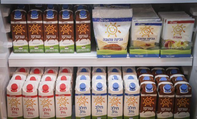 """בג""""ץ קבע: מוצרי החלב המפוקחים יתייקרו ב-3.4%"""