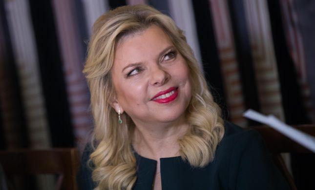 שרה נתניהו חתמה על הסכם הטיעון בתיק המעונות