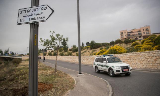 """ארה""""ב הודיעה: הקונסוליה לפלסטינים בי-ם תיסגר"""
