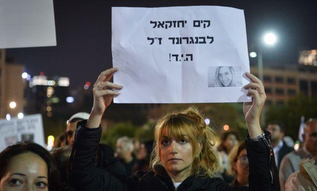 השופט קבע: אמו של המחבל מברקן תשוחרר