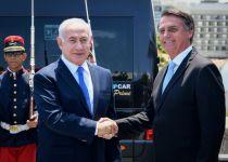 פגישה נוספת עם נתניהו: נשיא ברזיל נוחת בישראל