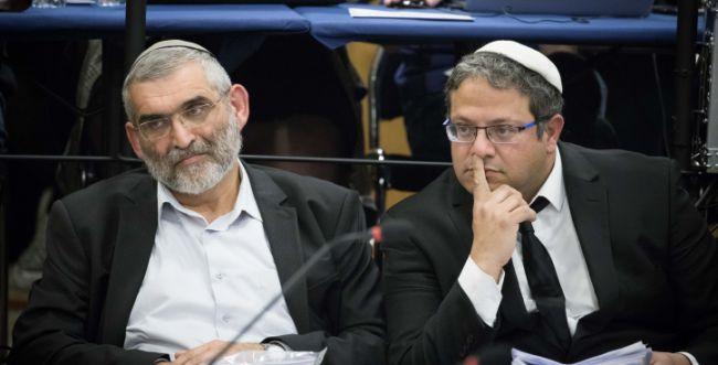 """עוצמה יהודית לרב פרץ: """"השותפות בינינו נגמרה"""""""