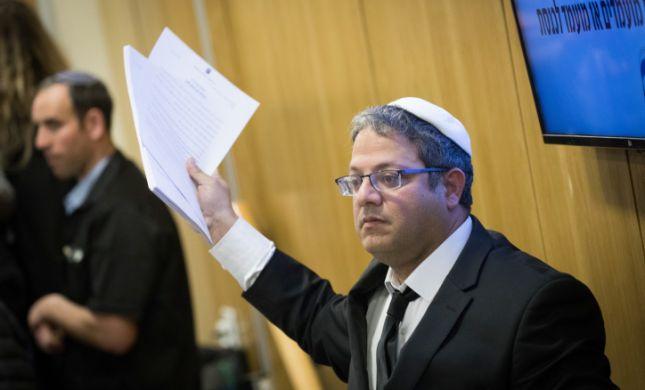 תלונה ראשונה בוועדת האתיקה נגד חבר כנסת