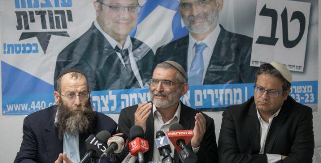 הצביעו: האם עוצמה יהודית צריכה לפרוש או לרוץ?