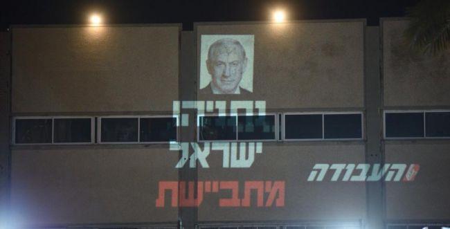 """כתובת על כלא מעשיהו: """"נתניהו, ישראל מתביישת"""""""