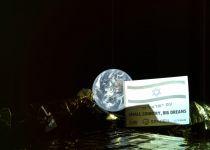 """ד""""ש מהחלל: הסלפי הציוני של החללית בראשית"""