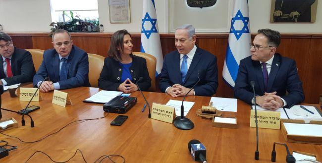 אושר בממשלה: קרן למחקרי מורשת יהודי ערב ואיראן