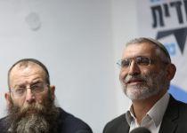 עיריית ירושלים פסלה קמפיין נגד עוצמה יהודית