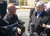 """נתניהו באריאל: """"הטרור לא יעקור אותנו מכאן"""""""