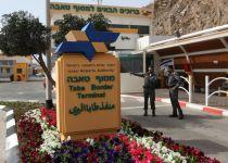 לאחר יומיים: שוחררו הישראלים שנעצרו בסיני