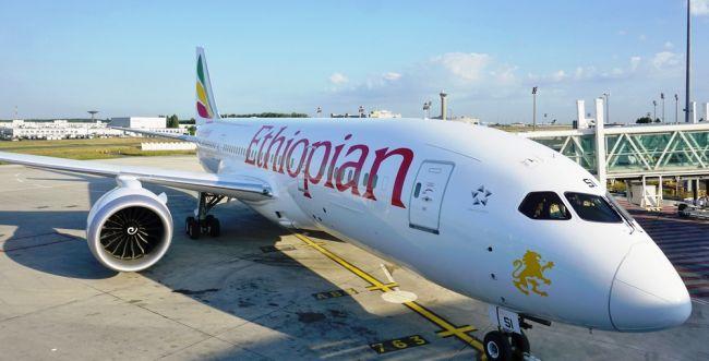 אסון באתיופיה: 2 ישראלים נהרגו בהתרסקות המטוס