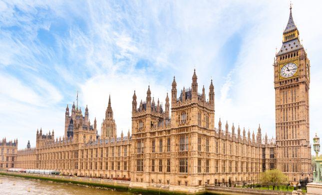בריטניה: חפץ חשוד נמצא בפרלמנט בלונדון
