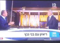 צפו: כך נראה ראיון מלטף של חדשות 12 עם בני גנץ