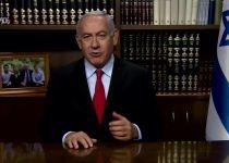 """נתניהו בברכה לחג: """"ישראל מפיצה סביבה אור גדול"""""""