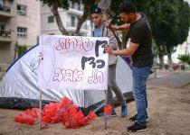 """צבעו את רוטשילד באדום: מחאת עוטף עזה עלתה לת""""א"""